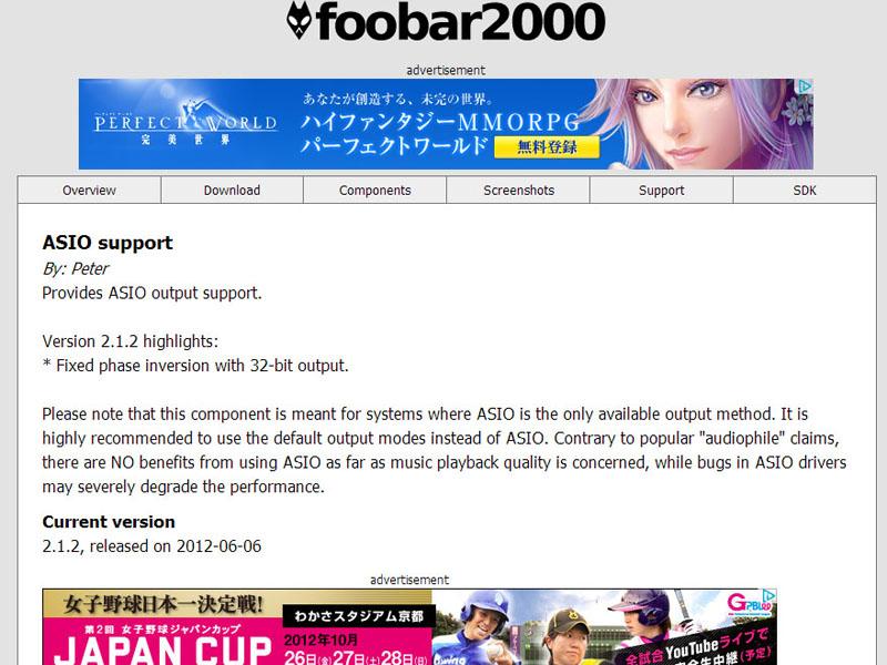 ASIO Support 2.1.2というコンポーネントをインストールすると、「foo_out_asio」というコンポーネントがfoobar2000に登録される