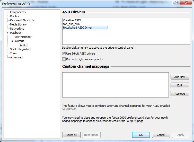 「ASIO drivers」内にある「foo_dsd_asio」をダブルクリック