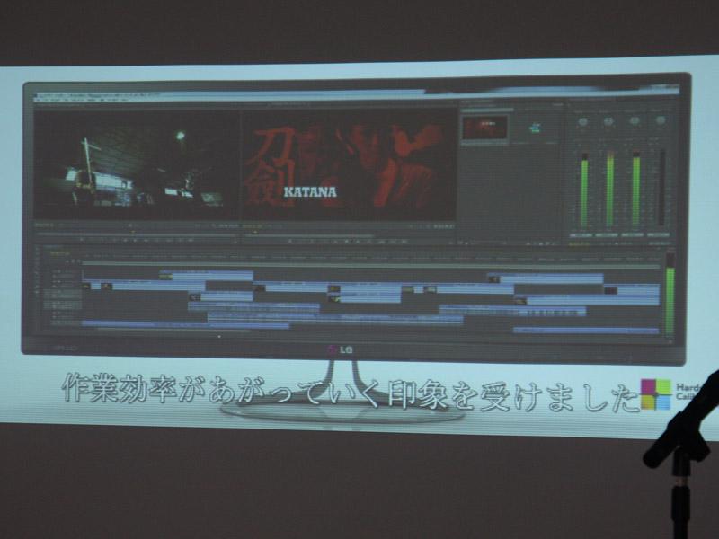 ビデオ編集などのタイムラインも幅広く表示できる