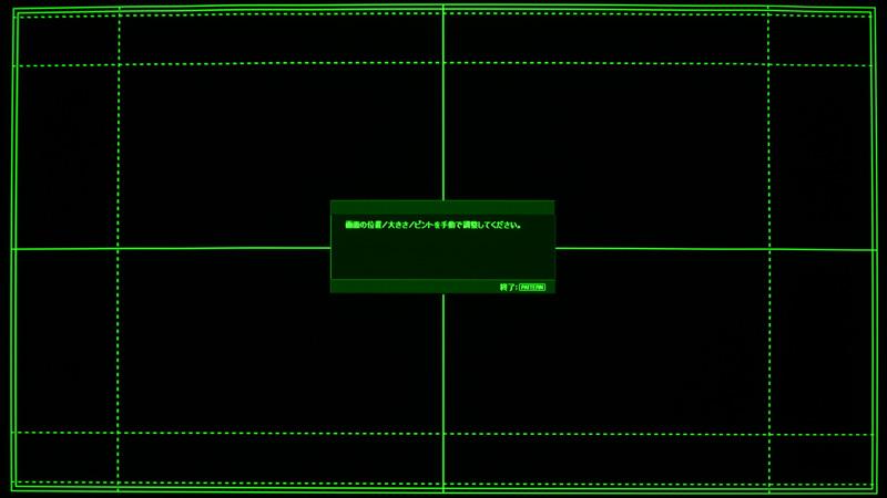 フォーカス合わせ用のテスト画像は[PATTERN]ボタンで瞬時に呼び出せるのだが、これを見て設置位置からフォース合わせをするのは辛い…。