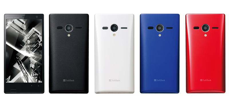 AQUOS PHONE Xx SoftBank 203SH