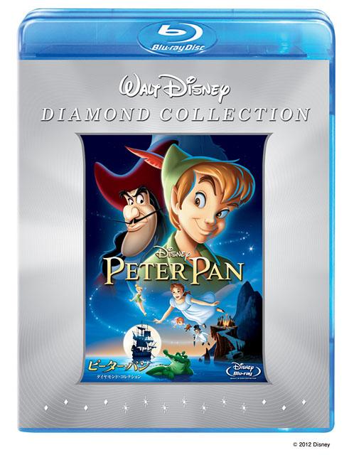"""ピーター・パン ダイヤモンド・コレクション<br class="""""""">ブルーレイ+DVDセット<br class="""""""">(C)2012 Disney"""