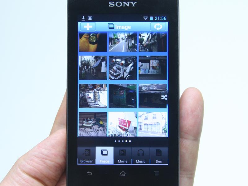 Androidアプリ(製品サポート外)の画面。見た目はiOS版と大きく変わらない