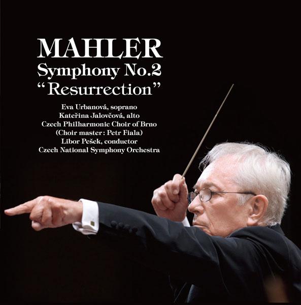 チェコ・ナショナル交響楽団 / マーラー:交響曲第2番「復活」