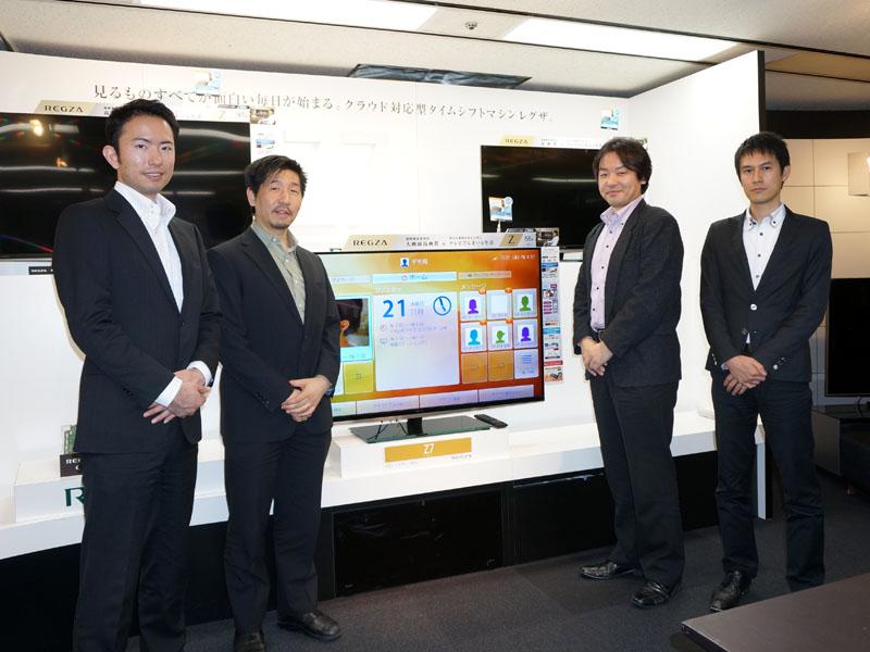 TimeOn開発チーム。左から東芝DS社 辻氏、片岡氏、木塚氏、高尾氏