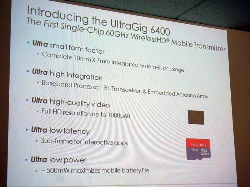 UltraGig 6400の特徴