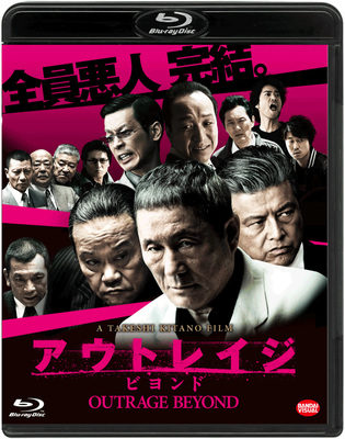 "Blu-ray通常版<br class=""""><span class=""fnt-70"">(c)2012『アウトレイジ ビヨンド』製作委員会</span>"
