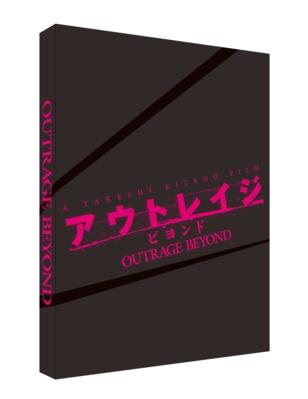 """Blu-rayスペシャルエディション<br class=""""""""><span class=""""fnt-70"""">(c)2012『アウトレイジ ビヨンド』製作委員会</span>"""