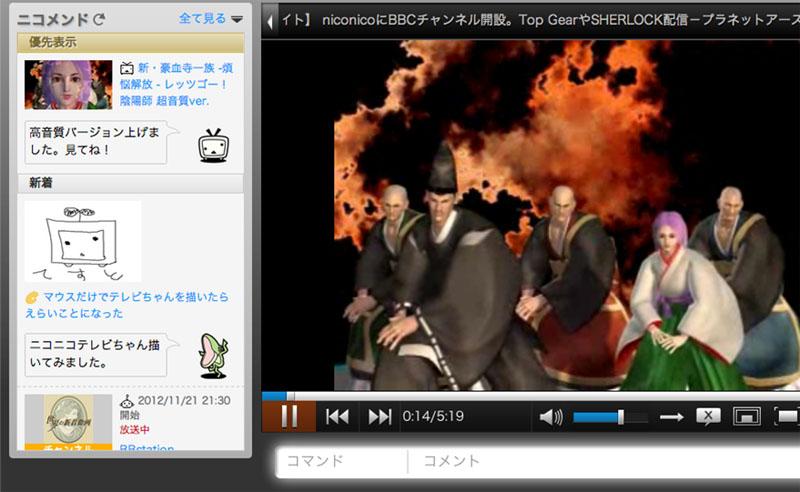 動画の左にあるのが二コメンドの枠
