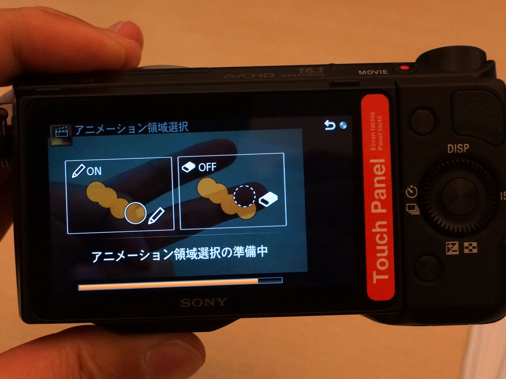 シネマフォトアプリの使用イメージ