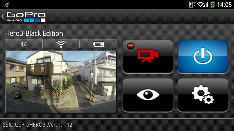 Android版の「GoPro App」。横位置表示にも対応する