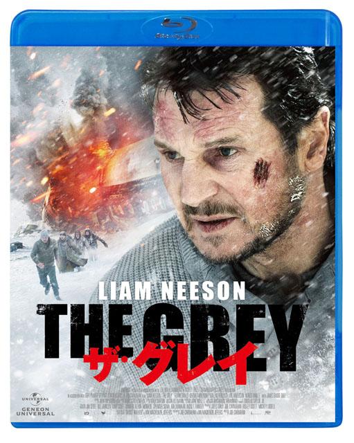 """ザ・グレイ Blu-ray版<br class="""""""">Film (C) 2011 The Grey Film Holdings, LLC."""