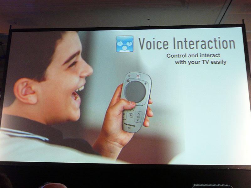 音声認識機能を利用して操作できる