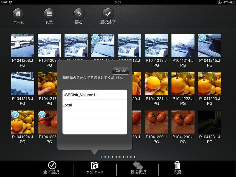 選択した画像をiPhone本体やUSBメモリに保存できる