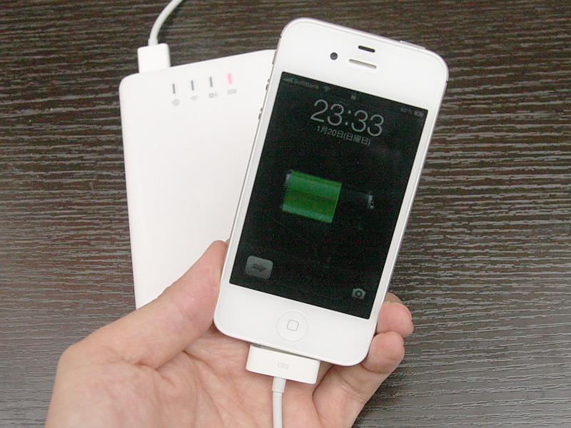 USB経由でiPhoneなどを充電可能