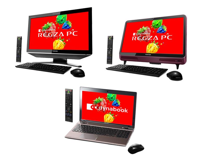 デジタルチューナ搭載の「dynabook」'13年春モデル「D732」(左)、「D712」(右)、「T752」(下)