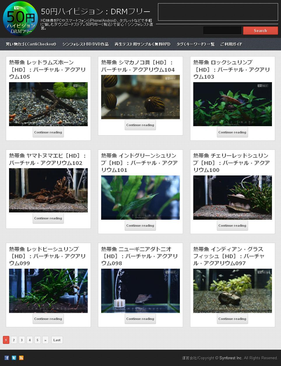 フルHD動画配信サービス「50円ハイビジョン:DRMフリー」