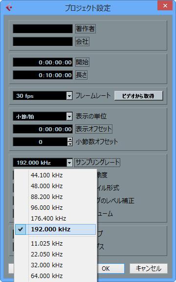 44.1kHzや96kHzで動作するだけでなく、192kHzで問題無く使えた
