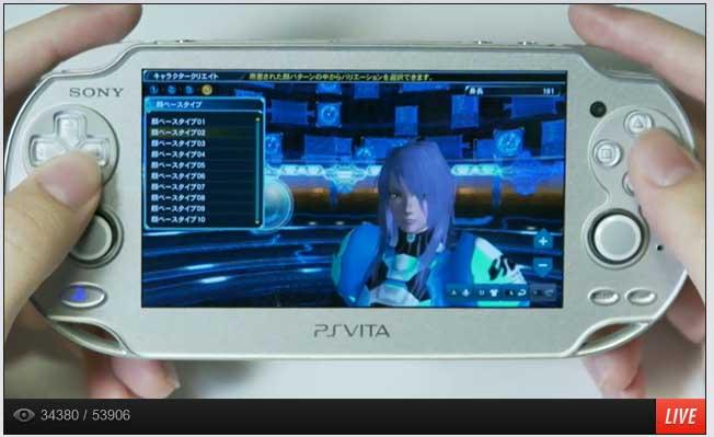 「ファンタシースターオンライン 2」仕様のPlayStation Vita「アイス・シルバー」