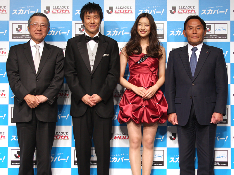 左から、スカパーJSATの高田真治社長、中山雅史さん、足立梨花さん、Jリーグの大東和美チェアマン
