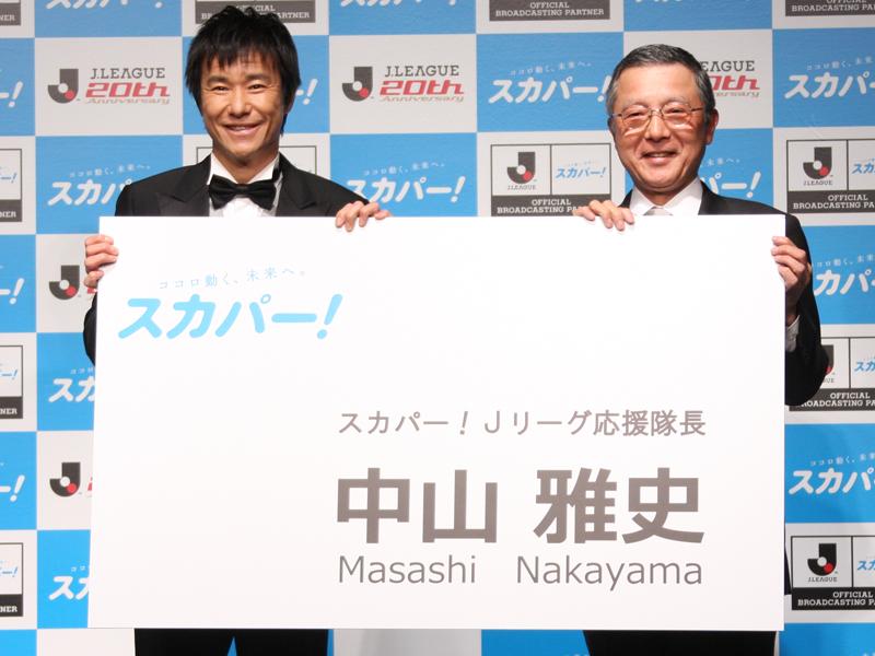 中山さんに任命状と特大の名刺を手渡した