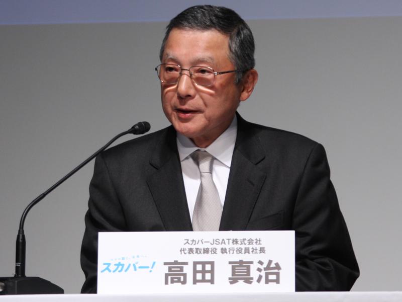 スカパーJSATの高田真治社長