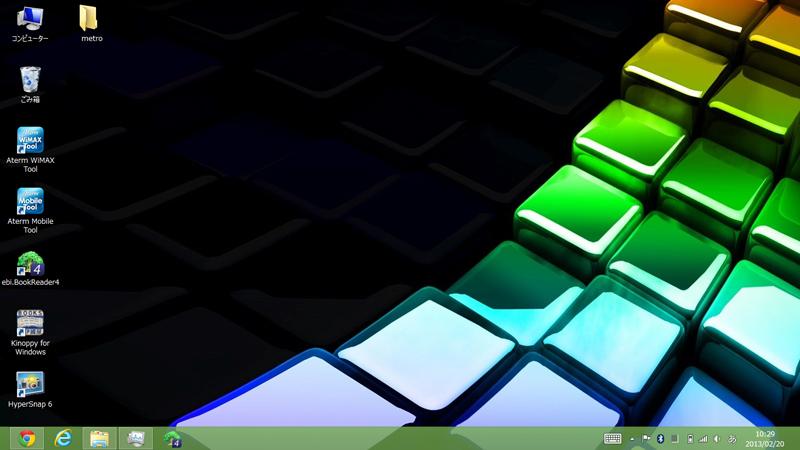 Windows 8でもWindowsデスクトップは用意されており、従来のデスクトップ・アプリケーションは利用可能。ただし、スタートボタンは廃止されている