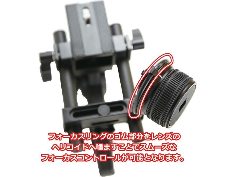 レンズのフォーカスリングとフォローフォーカスのゴム部分を接触させてスムーズにフォーカス可能