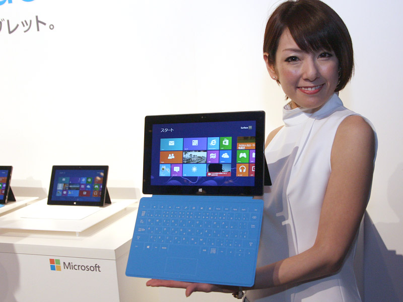 Surface RT(Touch Cover装着)