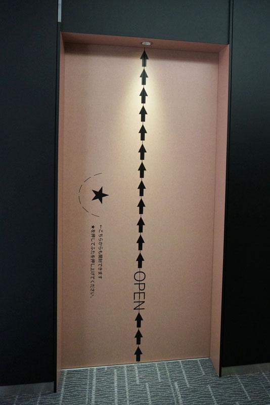 アマゾンジャパン本社のエレベーター。見慣れた同社の段ボール箱を模した装飾になっている