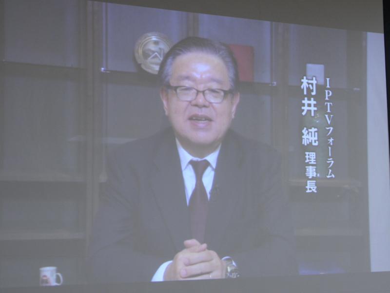IPTVフォーラム理事長の村井純氏