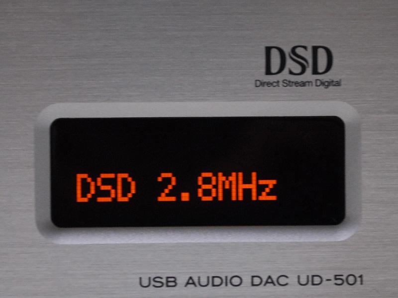 ディスプレイ上にDSD再生の表示