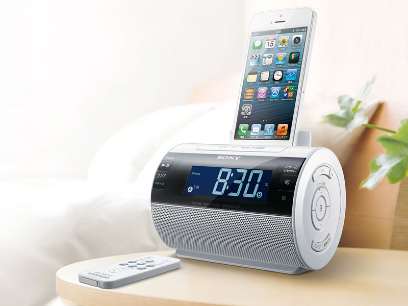 iPod/iPhone用スピーカー「SRS-GC11IP」