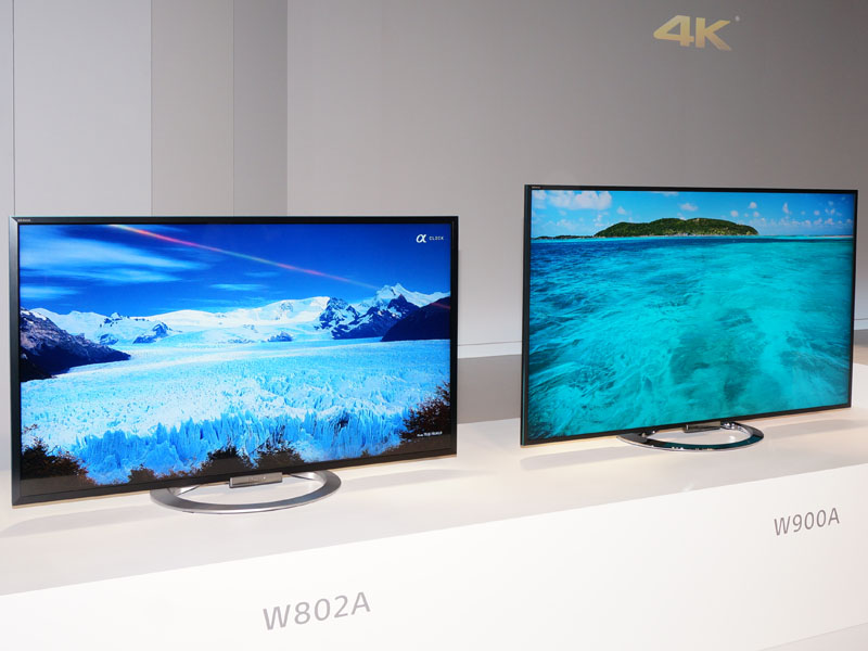 W802AとW900A