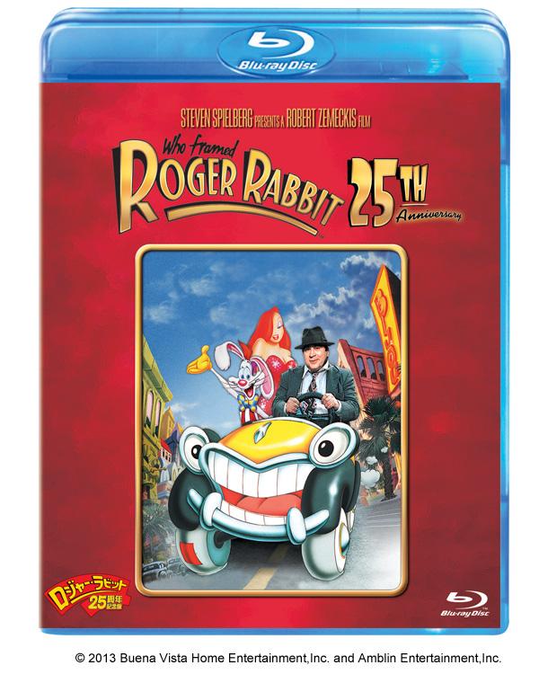 """ロジャー・ラビット 25周年記念版<br class=""""""""><span class=""""fnt-70"""">(c)2013 Buena Vista Home Entertainment,Inc. and Amblin Entertainment,Inc.</span>"""
