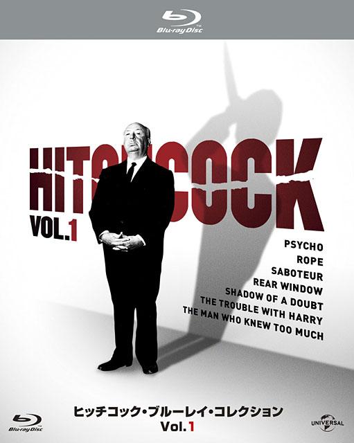"""ヒッチコック・ブルーレイ・コレクション Vol.1<span class=""""fnt-70"""">(C) 2013 Universal Studios. All Rights Reserved.</span>"""