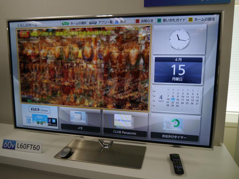 液晶テレビの最上位モデルとなるFT60シリーズ