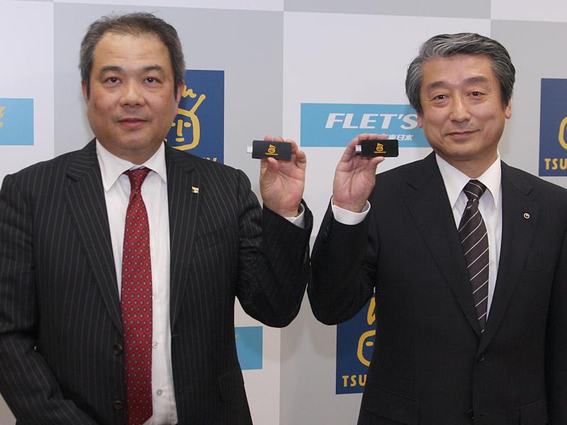 TSUTAYA.com社長の中西一雄社長(左)と、NTT東日本の中川裕副社長(右)が手にしているのがTSUTAYA Stick