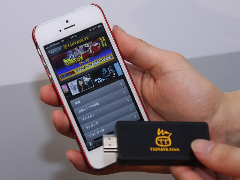 TSUTAYA Stickと、リモコンアプリ「T-リモコン」をインストールしたiPhone