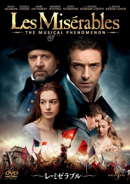 """レ・ミゼラブル ブルーレイ<br class="""""""">・コレクターズBOX(5枚組)<span class=""""fnt-70"""">(c)2012 Universal Studios.ALL RIGHTS RESERVED</span>"""