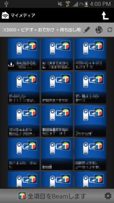 おでかけ転送したい番組を選ぶ。ここには、BDレコーダの「おでかけ転送機器」設定で、「スマートフォン/タブレットPC」に設定し、「高速転送録画」を「入」に設定して録画した番組が並ぶ