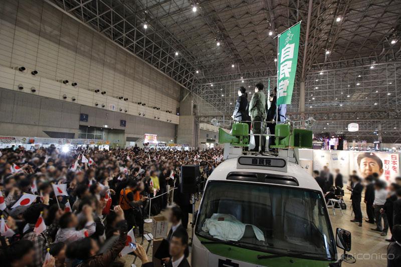 初日には安倍晋三内閣総理大臣も来場した