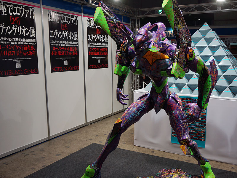 8月7日~26日に東京・銀座の松屋銀座8階でエヴァンゲリオン展が開催される