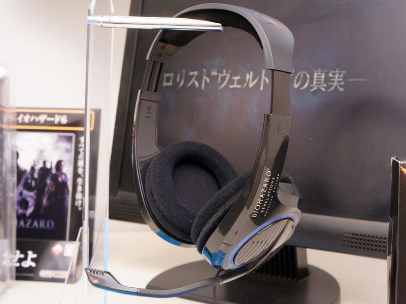 ゼンハイザーブースでは、カプコンのゲーム「バイオハザード リべレーションズ」とコラボしたゲーミングヘッドセット「U 320 Bio Hazard」(5月下旬発売/実売2万円前後)も展示された