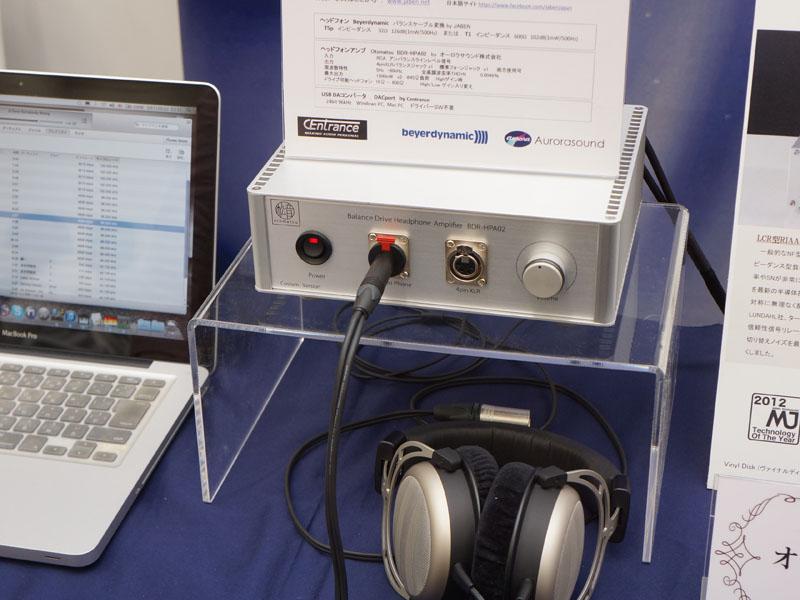 オーロラサウンドのヘッドフォンアンプ「Otomatsu BDR-HPA02」、と、バランス接続に改造したBeyerdynamicのヘッドフォン「T5p」、もしくは「T1」、CEntranceのDAC「DACport」をセットにした製品「Jaben バランススペシャルセット-1(T1 or T5p)」。5月20日発売で、248,000円