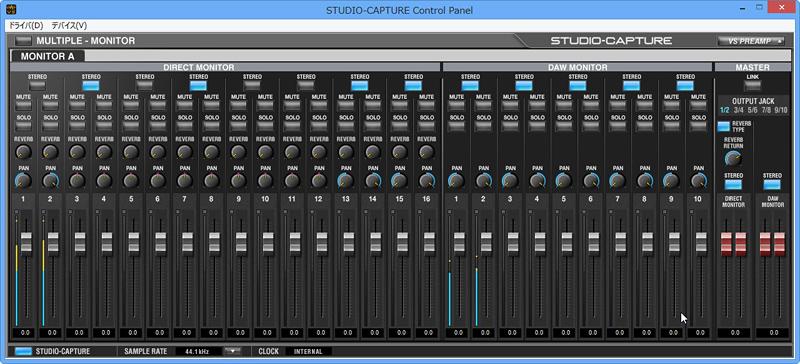 コントロールパネルのMONITOR Aのコンソール画面
