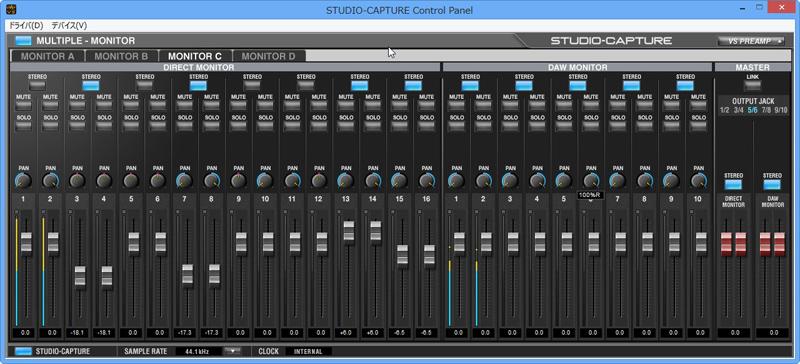 MULTIPLE-MONITORで、ミックスを4つ独立して作成、それぞれのミックス結果を各出力に振り分けられる
