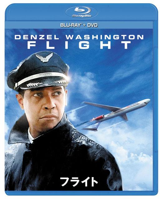 """フライト ブルーレイ+DVDセット<br class=""""""""><span class=""""fnt-70"""">(C) 2012 PARAMOUNT PICTURES. ALL RIGHTS RESERVED. TM, (C) &amp; Copyright (C) 2013 by Paramount Pictures. All Rights Reserved.</span>"""