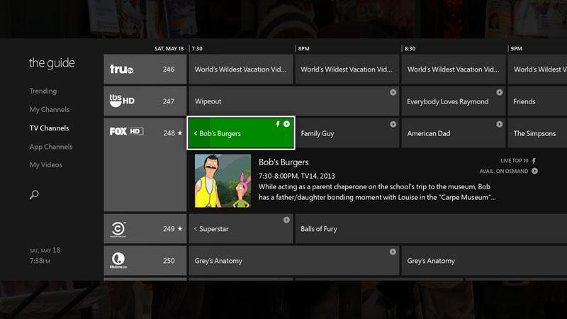 Xbox OneのEPG画面