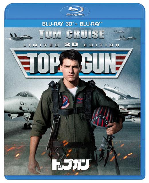"""トップガン 3D &amp; 2Dブルーレイセット【2枚組】<br class=""""""""><span class=""""fnt-70"""">(C)1986 BY PARAMOUNT PICTURES CORPORATION.ALL RIGHTS RESERVED. TM, (C) &amp; Copyright (C) 2013 by Paramount Pictures. All Rights Reserved.</span>"""